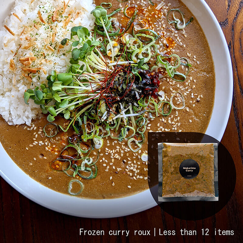 Plant based frozen curry roux purchase less than 12 items EN